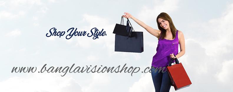 BanglaVisionShop promo